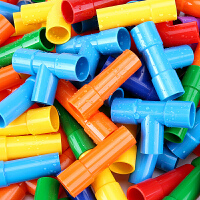 儿童创意礼物圆管拼插玩具管道积木拼装男孩女