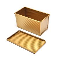 厨氏吐司模450g带盖不粘金色波纹土司面包蛋糕盒烤箱家用烘焙模具
