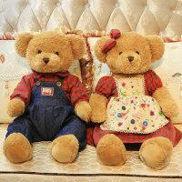 毛绒玩具结婚熊情侣泰迪熊公仔抱抱熊婚庆新婚礼物压床娃娃一对女 65厘米(坐高42厘米)送婚庆帖 包装袋 手拎袋
