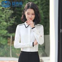 女先生 秋冬韩版修身长袖翻领OL职业装女装正装衬衫女士衬衣女中长款