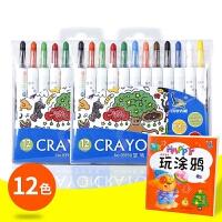 乐普升儿童旋转蜡笔24色36色小学生油画棒幼儿园腊笔盒装炫彩画笔