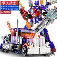 �形金�� �形�盟 �形玩具金��5模型汽��C器人大�S蜂恐��手�k合金版�和��Y物 合金版 擎天�鹗�