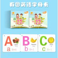 儿童英语26个英文字母卡片幼儿宝宝启蒙早教拼音学习神器认知卡片