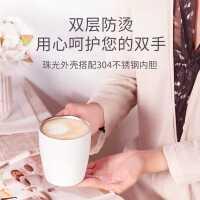 富光�R克杯保�厮�杯��意不�P�咖啡杯���w�k公大容量茶杯情�H杯子