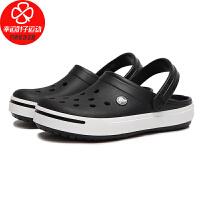 Crocs/卡骆驰男鞋女鞋新款凉鞋舒适轻便透气洞洞鞋户外沙滩鞋轻便洞洞鞋11989-060