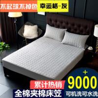 纯棉床笠单件夹棉席梦思床套床罩保护套防尘罩薄床垫套全包可拆卸