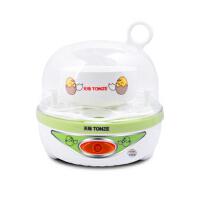 Tonze/天际煮蛋器DZG-W407Q煮蛋器 一次7个蛋 做蛋羹 内赠陶瓷碗
