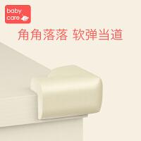 babycare宝宝安全防撞角 婴儿防护包边条 加厚儿童桌角护角 4只装