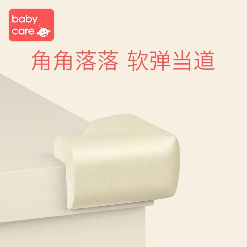 babycare宝宝安全防撞角 婴儿防护包边条 加厚儿童桌角护角 4只装 NBR新型环保橡胶柔软Q弹 抗拉扯