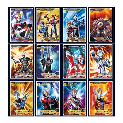 奥特曼卡片满星卡10星收藏册闪卡金卡十星卡儿童奥特卡牌全套