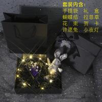 六一儿童节520抖音网红ins包装盒礼物盒子伴手礼韩版小 口红生日礼盒创意礼品盒 +贺卡+灯+兔+花束