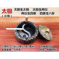烟灰缸带盖 超大号中式烟缸 复古道摆件 时尚创意家用礼品物