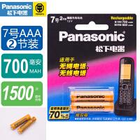 日本松下镍氢7号充电电池无绳电话机AAA电池玩具遥控器通用2节装