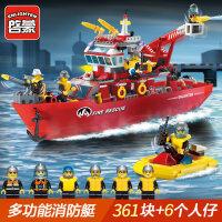 启蒙积木拼装小颗粒船塑料模型儿童拼插玩具系列909抖音 多功能船909