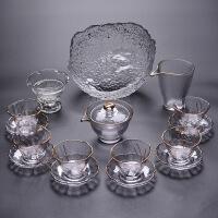 【好货】日式耐热锤纹玻璃茶具套装功夫茶具家用整套泡茶壶盖碗茶杯冲茶器 描金+茶洗+6杯垫