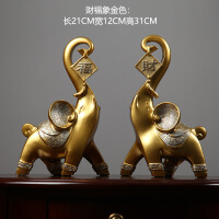 【好货】招财大象美式玄关摆件创意办公室桌书柜子装饰品酒柜客厅乔迁礼物