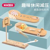 桌面游戏投篮机保龄球 桌上木质篮球儿童弹射亲子家用益智玩具