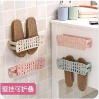可折叠壁挂式家用粘贴鞋架简易鞋子浴室墙上拖鞋收纳架