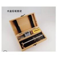 好吉森鹤//66K好品质素描套装铅笔绘画工具初学者素描铅笔橡皮炭笔/木笔盒素描套装----------------1套