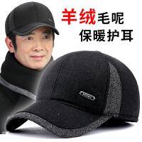 中老年人帽子男护耳毛呢棒球帽秋冬季加厚保暖鸭舌帽老人帽爸爸帽