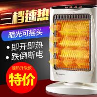【当当自营】赛亿(shinee)取暖器家用/取暖电器/电暖器/电暖气速热三管摇头石英管DP-12