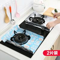 2片装燃气灶家用厨房煤气灶耐高温锡纸油纸灶台铝箔防油垫贴纸