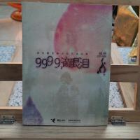 正版�F� 9999滴眼�I:那些跟青春���有�P的美 �^版收藏�� �升 接力出版社 9787544809108