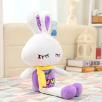 小兔子布娃娃玩偶结婚庆礼品抛洒公仔儿童礼物毛绒玩具送女生