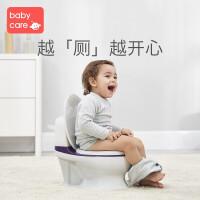 babycare儿童坐便器婴儿宝宝小马桶凳尿尿盆男女小孩如厕训练神器