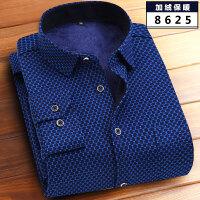 秋冬男士格子长袖加绒保暖衬衫男士商务休闲保暖衬衫大码衬衫
