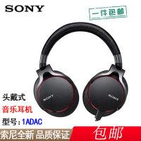 【支持礼品卡+包邮】索尼 MDR-1ADAC 头戴式立体声 内置数字放大器 手机音乐通用耳机