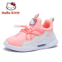 【4折价:99.6元】HelloKitty凯蒂猫女童鞋20春季新款透气儿童运动鞋防滑透气耐磨舒适K8533827