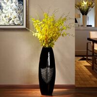 客厅现代简约陶瓷落地大花瓶 创意家居装饰品新房婚房电视柜摆件
