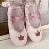 女童软底芭蕾舞鞋幼儿练功鞋宝宝幼儿园公主跳舞鞋儿童舞蹈鞋