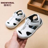 夏季宝宝包头凉鞋1-3岁儿童软底鞋子婴儿女童夏季学步鞋