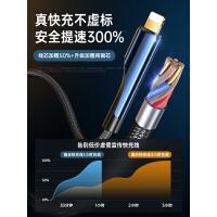 第一卫数据线三合一充电线超级快充器苹果华为一拖三车载多功能x安卓USB快速闪充多头加长适用于type-c冲*