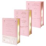 金粉世家  精装本文库(3册套装):我要对你做,春天对樱桃树做的事+林徽因传+张爱玲传