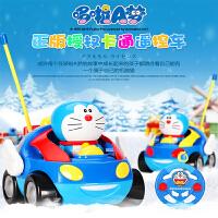 哆啦A梦遥控车1-6岁电动发条玩具遥控车儿童玩具车