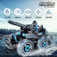 遥控汽车超大号充电动六轮坦克智能越野攀爬战车大脚射水男孩玩具车