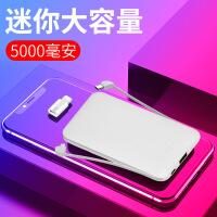 超薄聚合物自带双线三合一充电宝 5000毫安通用礼品定制移动电源