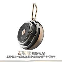 无线蓝牙音箱户外便携式迷你口袋音响低音炮播放器 官方标配
