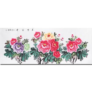 中国著名花鸟画家、江苏墨香书法院创作员陈 芬 清老师作品――花开富贵