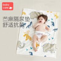 babycare婴儿苎麻隔尿垫吸湿夏天透气可洗超大隔尿床单隔尿护理垫