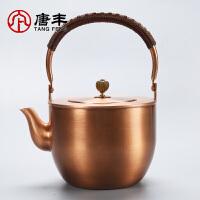唐丰复古创意铜壶家用提梁煮水壶大容量功夫茶壶日式紫铜壶1.6L