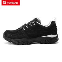 探路者男鞋登山鞋秋冬户外运动耐磨徒步鞋TFAH91013/TFAH92013
