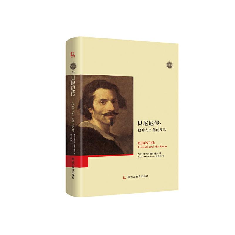 大师馆-贝尼尼传:他的人生 他的罗马走进大师印象。这位杰出巴洛克艺术家的本英文传记!荣获Choice Magazine评选的 2011年度CHOICE杰出学术专著奖!