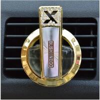 新款汽车香水高档汽车空调出风口香水镶钻车载香水瓶饰品汽车用品