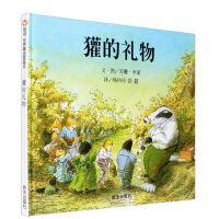 英国鹅妈妈童书奖獾的礼物儿童启蒙绘本故事四年级课外书