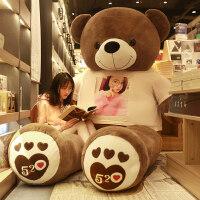超大大狗熊抱抱熊毛绒玩具大号泰迪熊熊猫布娃娃公仔可爱玩偶抱枕女孩