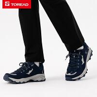 【商场同款,5折优惠】探路者男鞋徒步鞋 2020春夏新品耐磨橡胶男式徒步鞋TFAI81703